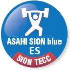 ASAHI_SION_BlueES