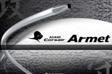 Corsair Armet – Microcatheter With Metal Tip
