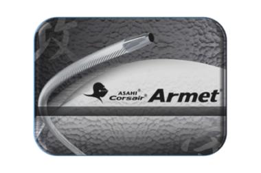 Corsair Armet – Microcatheter With Metal Tip